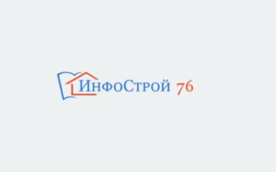 В регионе заработал сайт для застройщиков