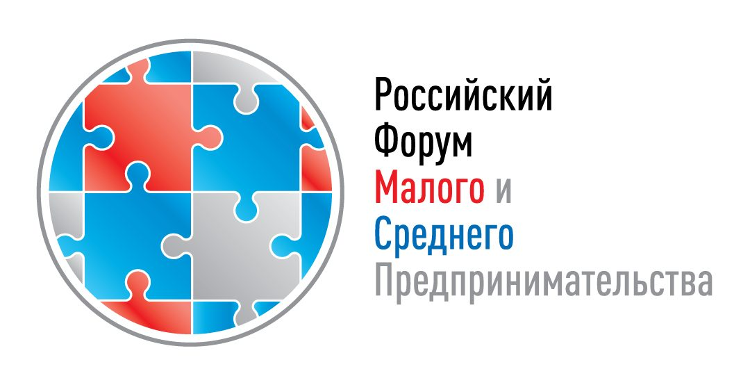 Альфир Бакиров примет участие в Российском форуме МСП