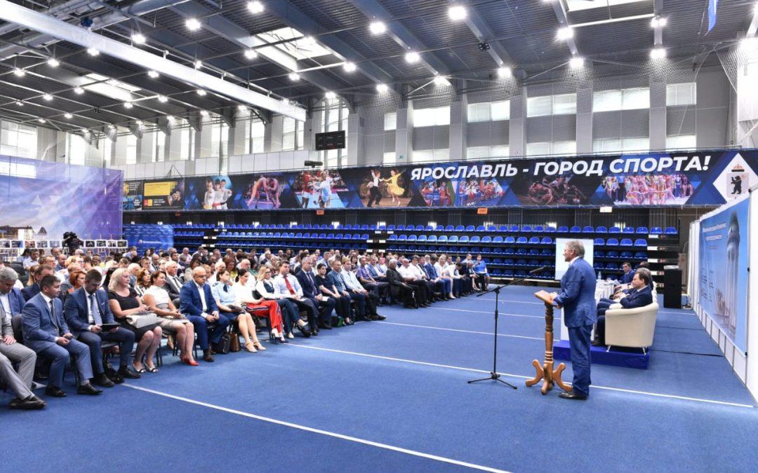 В Ярославле эксперты со всей страны обсудят защиту прав предпринимателей