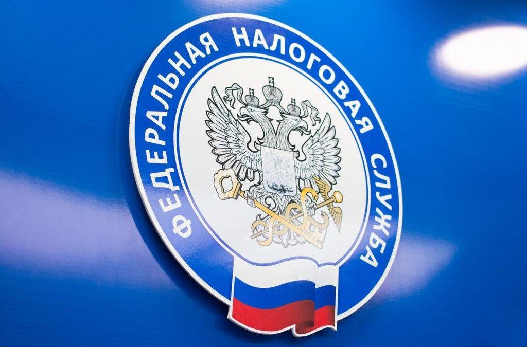 Внимание! Информация Межрайонной ИФНС России №5 по Ярославской области