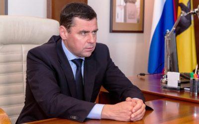 Обращение Губернатора Д.Ю. Миронова по мерам поддержки бизнеса в условиях распространения эпидемии коронавируса
