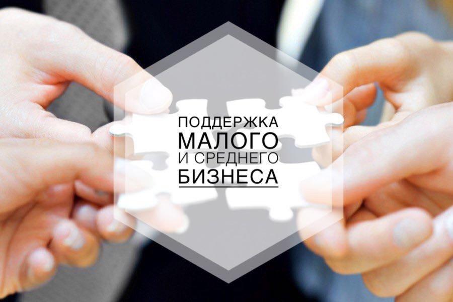 Федеральные меры поддержки МСП при коронавирусе по состоянию на 15.05.2020 года