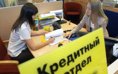 Ярославский бизнес при попытке получить кредиты на выплату зарплаты сталкивается с отказами банков