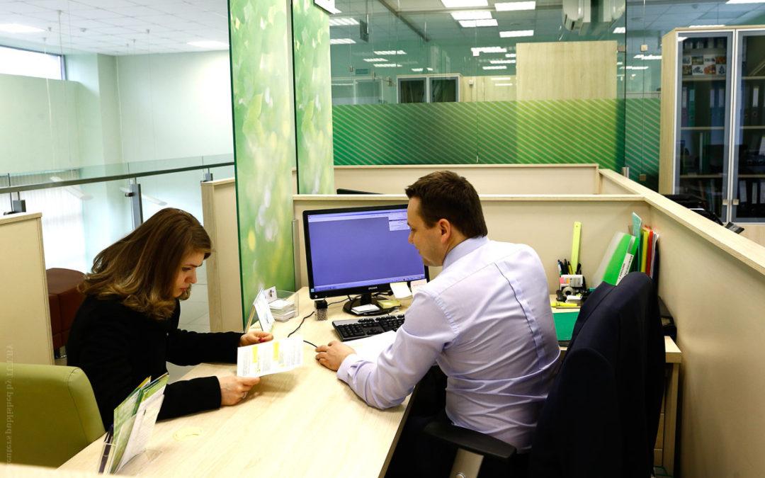 Ярославские банки стали реже отказывать бизнесу в выдаче кредита «на зарплату»