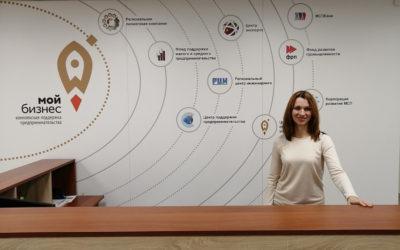 Внимание! Информация от Фонда поддержки МСП Ярославской области