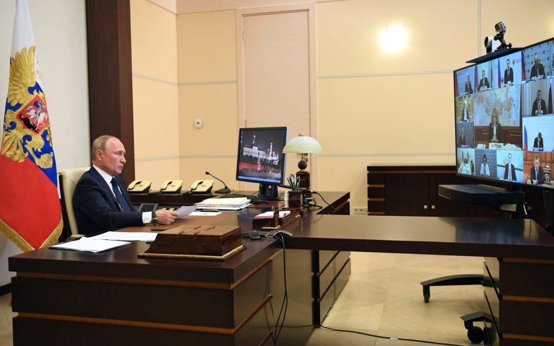 Президент анонсировал новые меры поддержки бизнеса