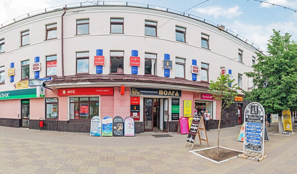 Ярославская область в середине рейтинга активности регионов по поддержке бизнеса