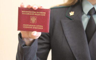 Совместный прием Уполномоченного и Руководителя службы судебных приставов в Ярославской области