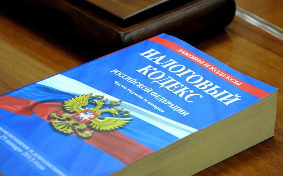 Внимание!!! Разъяснения ФНС России по переходу с ЕНВД