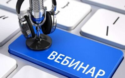 СБП для бизнеса: вебинар Банка России