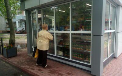 Муниципальные власти Ярославской области не содействуют бизнесу в вопросах НТО