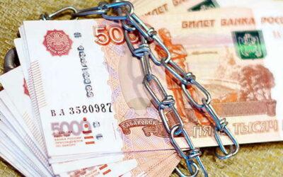 Что делать, если банк ограничил операции по счету?