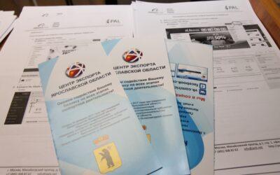 Приглашаем на мастер-класс «Эффективное участие в международных выставках»