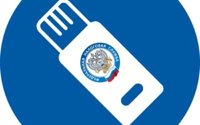 Квалифицированную электронную подпись можно получить в любом налоговом органе Ярославской области