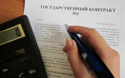 При содействии Уполномоченного погашена очередная задолженность по контрактам