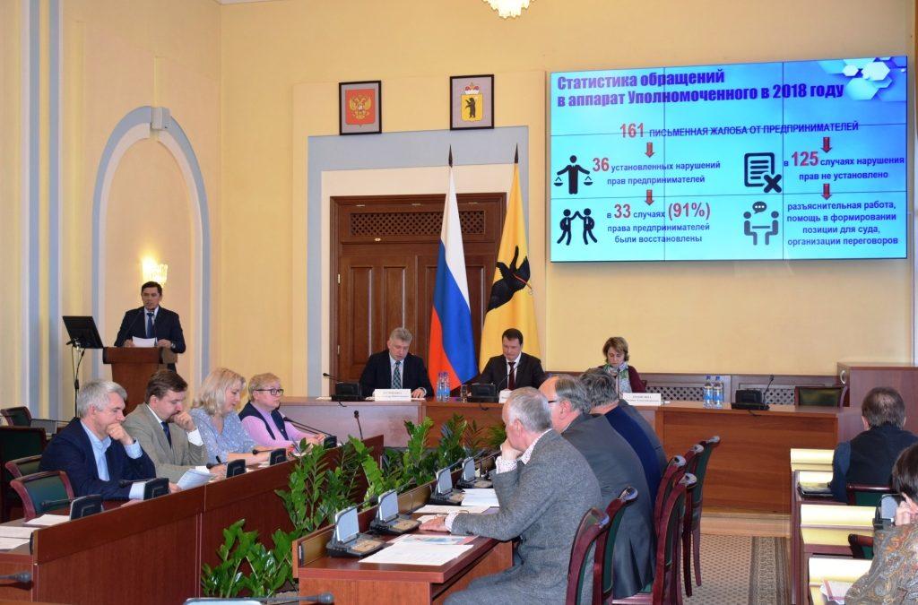 Бизнес-омбудсмен принял участие в заседании Координационного Совета по МСП