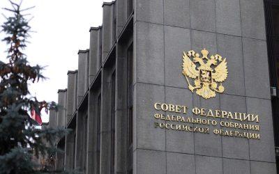 В закон о социальном предпринимательстве вошли предложения Ярославской области