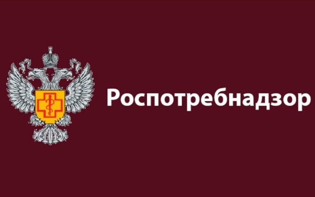 Управление Роспотребнадзора по Ярославской области проводит акцию «День открытых дверей для предпринимателей»