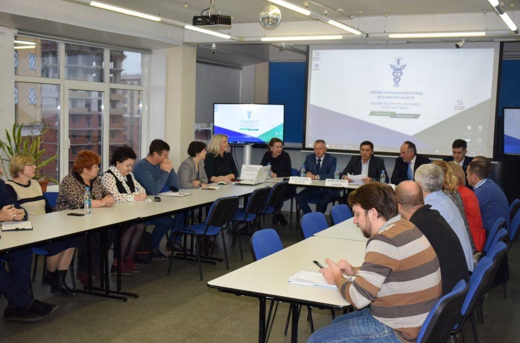 В Ярославль прибыла делегация предпринимателей из Иваново