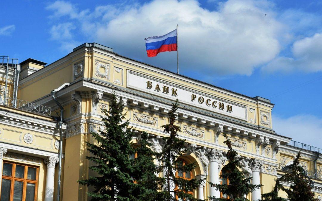 Приглашаем принять участие в опросе Банка России