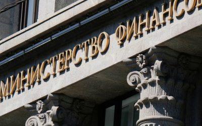 Разъяснение Минфина России о применении ЕНВД в отношении предпринимательской деятельности по реализации обувных товаров, подлежащих маркировке