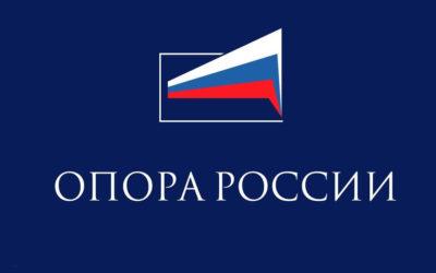 Ярославских предпринимателей приглашают принять участие в бизнес-коллаборации