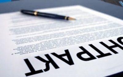 После вмешательства бизнес-омбудсмена школа рассчиталась по контракту