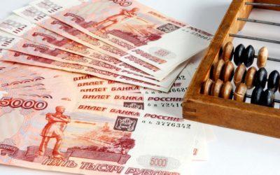 Долги перед бизнесом по контрактам остаются в топе жалоб к Уполномоченному